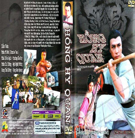 Hong Hy Quan - The Kungfu Master