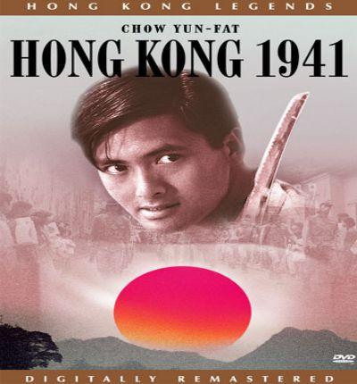 Thoi Loan Hong Kong - HongKong 1941