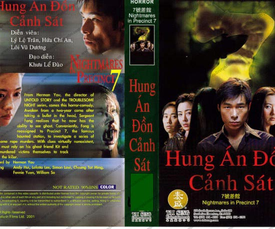Hung An Don Canh Sat - Nightmares Precinct 7