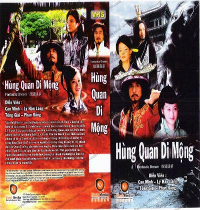 Hung Quan Di Mong - Fantastic Dream