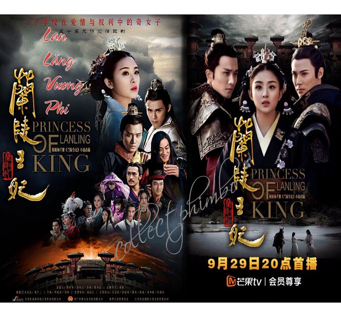 Lan Lang Vuong Phi - Princess Of Lanling King