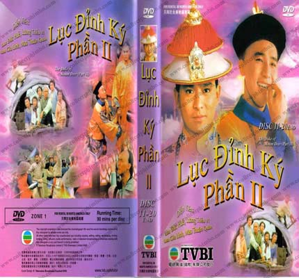 Luc Dinh Ky - The Duke Of Mount Deer (Retail Remux)