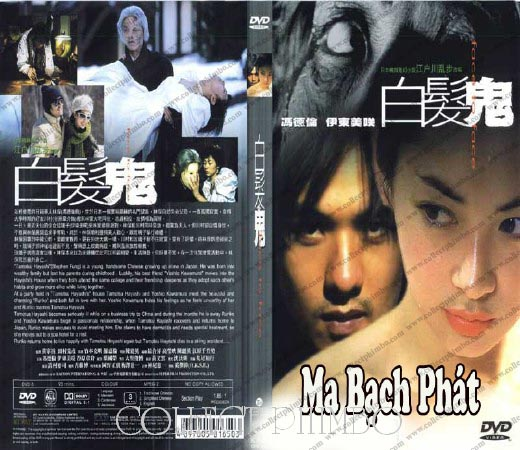 Ma Bach Phat - Face To Face (Phim Ma)