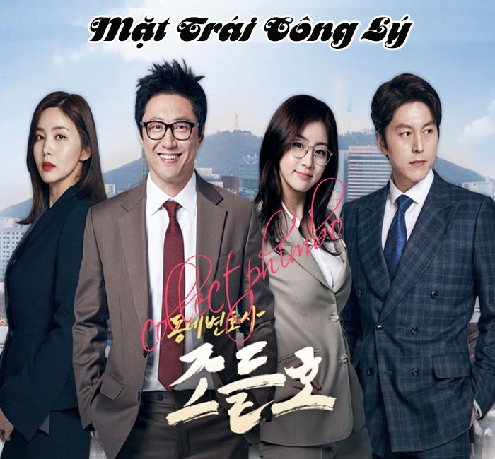 Mat Trai Cong Ly - Neighborhood Lawyer Jo Deul Ho