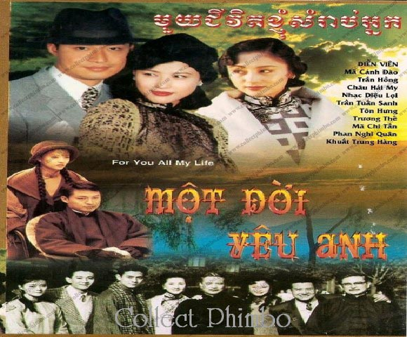 Mot Doi Yeu Anh - All My Life For You
