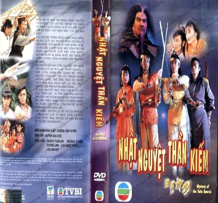 Nhat Nguyet Than Kiem Part 1 - Mistery Of Twin Swords Part 1