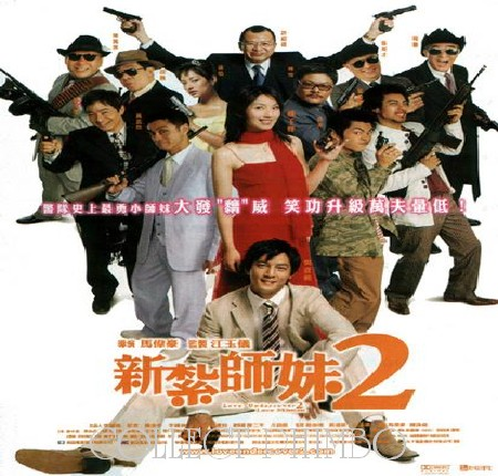 Nu Canh Sat Moi Ra Truong - Love Undercover 2 (Love Mission)