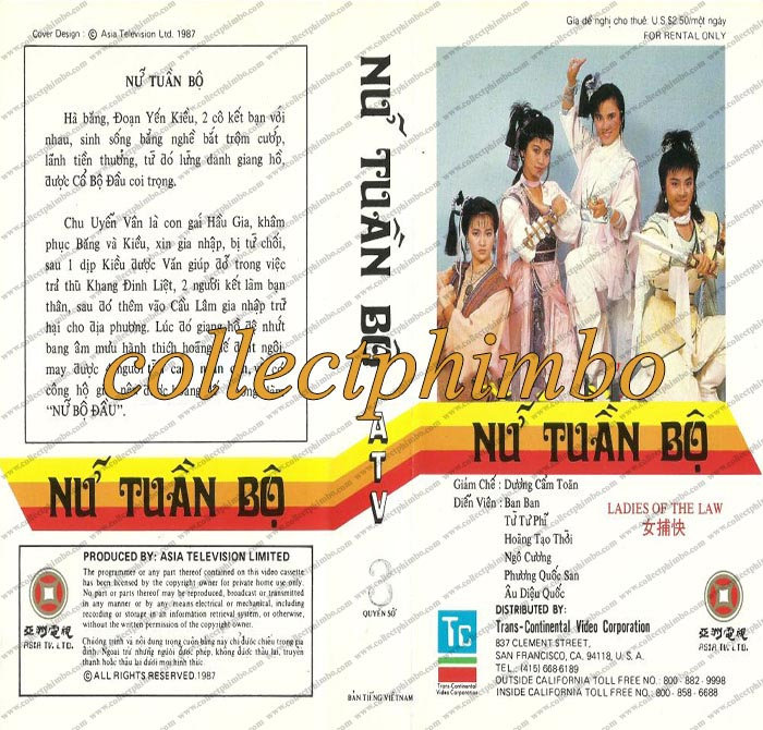Nu Tuan Bo - Ladies of The Law