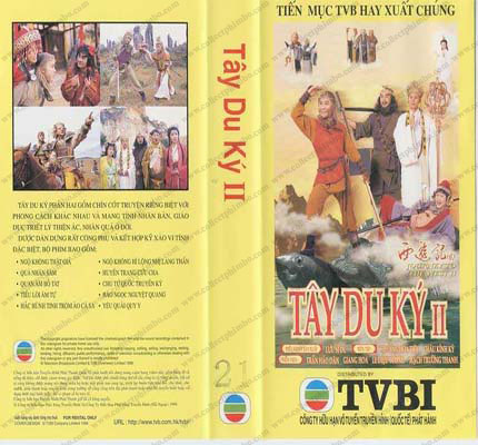 journey to the west tvb. Tay Du Ky II - Journey To The