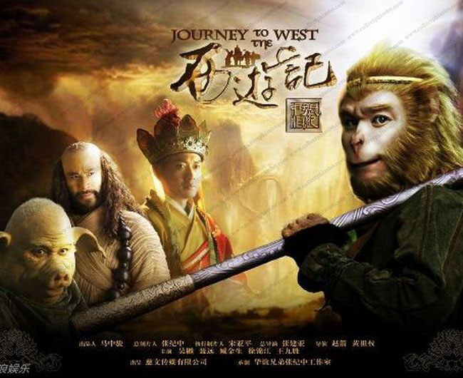 Tay Du Ky 2011 - Journey To The West 2011