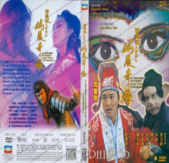 A Chinese Odyssey II (Stephen Chow