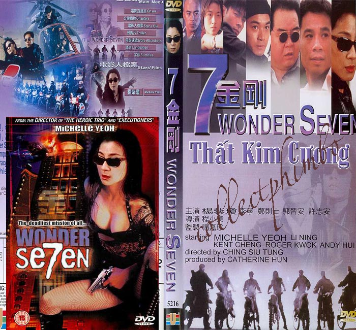 That Kim Cuong - Wonder Seven
