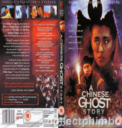 Thien Nu Uu Hon 1, 2 & 3 - A Chinese Ghost Story 1, 2, & 3
