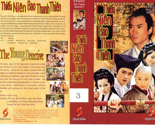 Thieu Nien Bao Thanh Thien 1 - The Young Detective 1