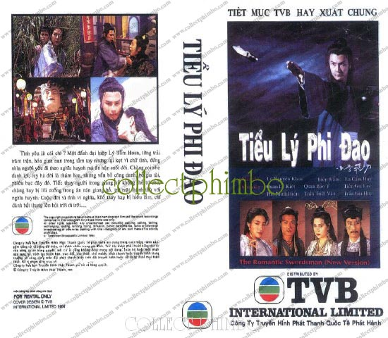 Tieu Ly Phi Dao 1995 - The Romantic Swordsman