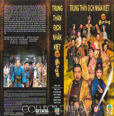 Trung Than Dich Nhan Kiet - The Greatness Of A Hero