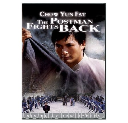 Tuan Thanh Ma The - The Postman Fights Back