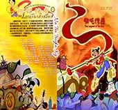 Na Tra Truyen Ky (Anime) - The Legend Of Ne Zha