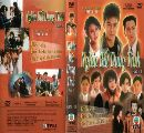 Nghia Bat Dung Tinh - Looking Back in Anger
