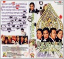Nhat Den Nhi Do 7 - Song Thien Chi Ton