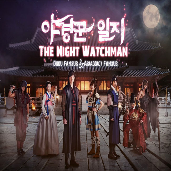 Nhat Ky Hoang Cung - The Night Watchman