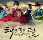 Nhat Nguyet Tinh Su - The Moon That Embraces The Sun