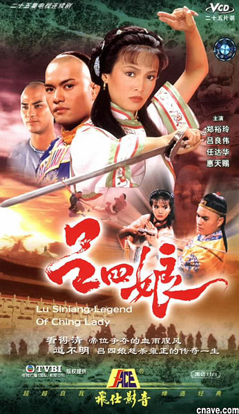 Nu Hiep Lu Tu Nuong - Lu Siniang The Legend of Ching Lady