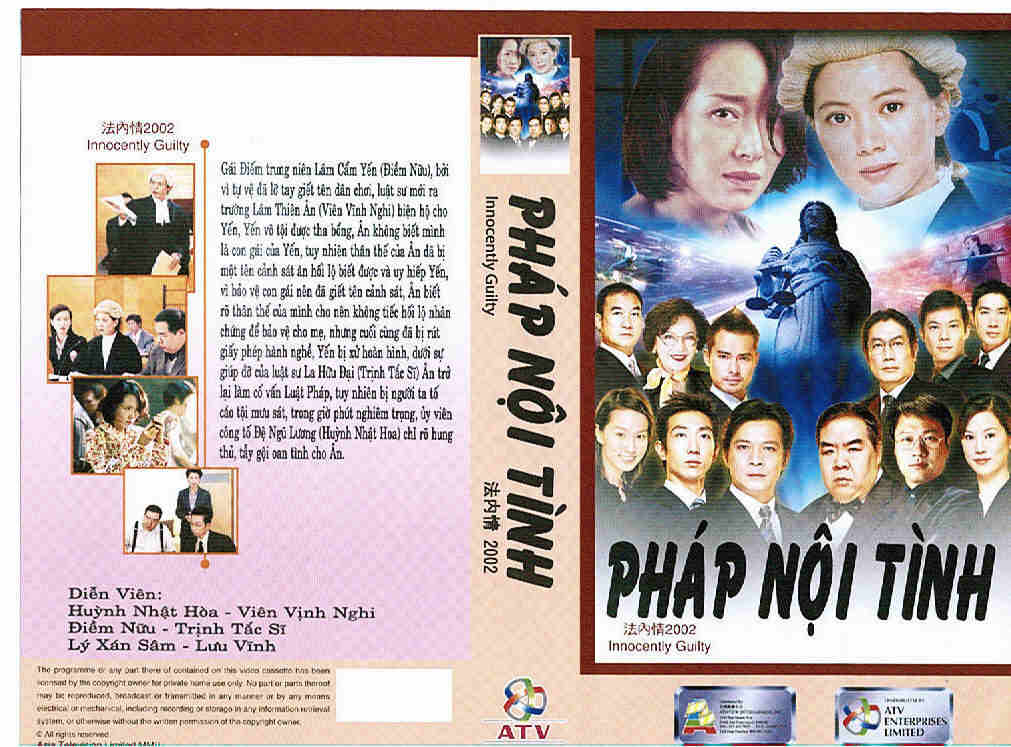 Phap Noi Tinh - Innocently Guilty