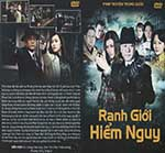 Ranh Gioi Hiem Nguy - Trapped