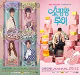 Shopping King