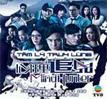 Tam Ly Truy Lung - Mind Hunter