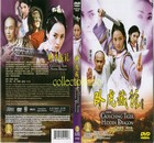 Tan Long Tranh Ho Dau 1 & 2 - New Crouching Tiger Hidden Dragon