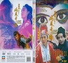 Tay Du Ky II - A Chinese Odyssey II (Stephen Chow)