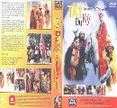 Tay Du Ky - Complete Set Part 1 & 2 - Journey To The West (China