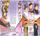 Tham Cung Qui Phi - War And Beauty