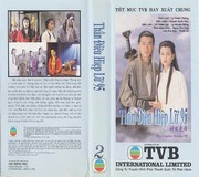Than Dieu Hiep Lu 1995 - Return of the Condor Heroes 1995