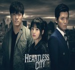 Thanh Pho Vo Cam - Heartless City