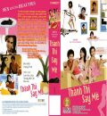 Thanh Thi Say Me - Sex and The Beauties