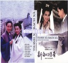 Thanh Xa Bach Xa - Legend Of The White Snake (TVB)