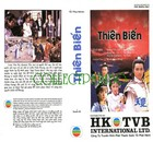 Thien Bien - The War Hero