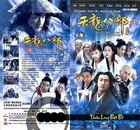 Thien Long Bat Bo 2003 - Heaven Dragon The Eighth Episode