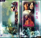 Thien Su Bat Ma 2 - Mr. Vampire 2