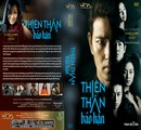 Thien Than Bao Han - Temptation of An Angel