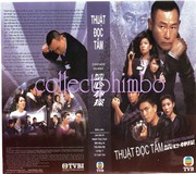 Thuat Doc Tam - Every Move You Make