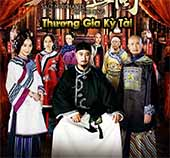 Thuong Gia Ky Tai - The Merchants of Qing Dynasty