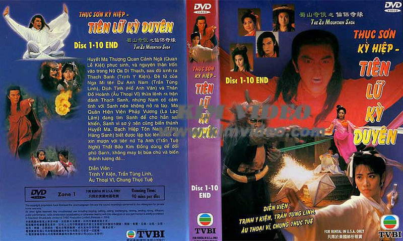 Thuc Son Ky Hiep 2 (Tien Lu Ky Duyen) - The Zu Mountain Saga