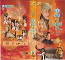 Tieu Bao va Khang Hy - The Duke Of Mount Deer 2000