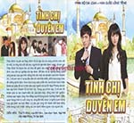 Tinh Chi Duyen Em - Half Of A Fairy Tale