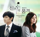 Tinh Don Phuong - A Gentleman's Dignity