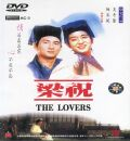 Tinh Su Luong Chuc - The Lovers